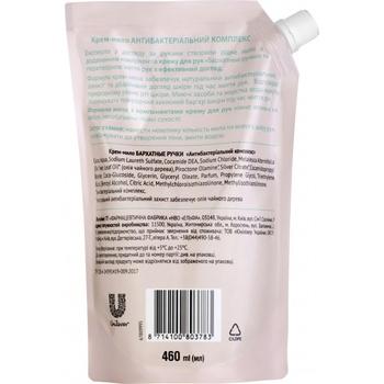 Крем-мыло Бархатные ручки Антибактериальный комплекс с маслом чайного дерева 460мл - купить, цены на МегаМаркет - фото 3
