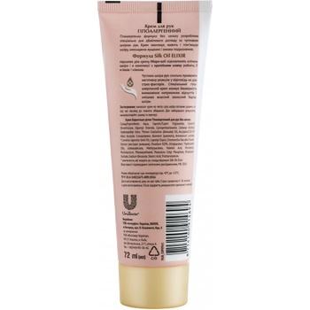 Крем для рук Бархатні ручки гіпоалергенний 80мл - купити, ціни на Ашан - фото 2