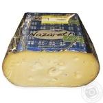 Сир Назарет легкий брус 16% Belgomilk
