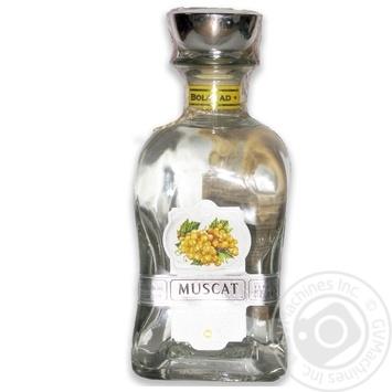 Водка виноградная Bolgrad Muscat Гроно Галиции 40% 0,5л - купить, цены на МегаМаркет - фото 2