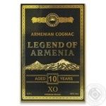 Lehenda Armenii X.O. 10 yrs cognac 40% 0,5l in box