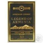 Lehenda Armenii X.O. 20 yrs cognac 40% 0,5l in box