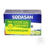 Мило Sodasan organic для видалення плям у холодній воді 100г - купити, ціни на Novus - фото 1