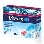 Таблетки для посудомийної машини Vortex All in 1 40шт