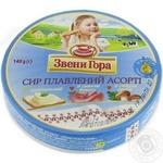 Сыр плавленый Звенигора Ассорти порционный 140г