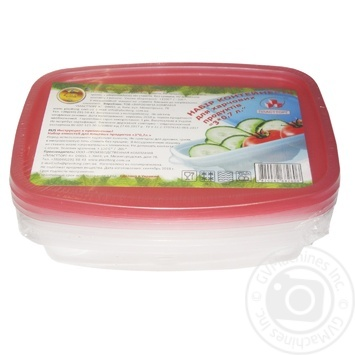 Plasttorg Food Containers Set 700ml 3pcs