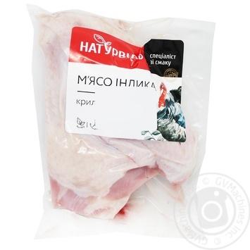 Индейка крыло Натурвиль вакуумная упаковка - купить, цены на МегаМаркет - фото 1