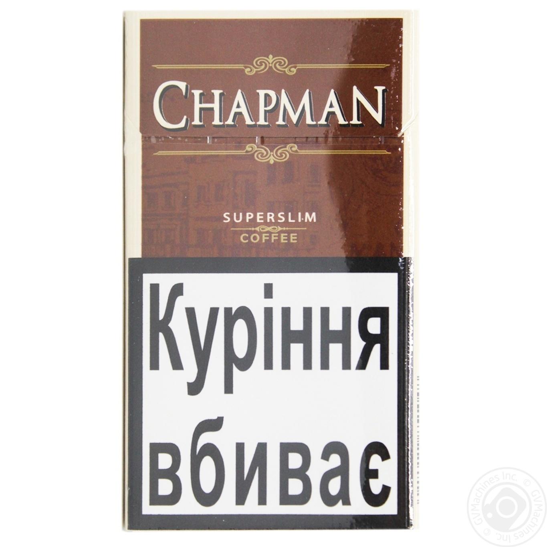 Где купить сигареты чапман в московском где можно купить в красноярске электронную сигарету