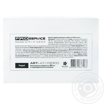 Влажные салфетки Pro service - купить, цены на Метро - фото 2