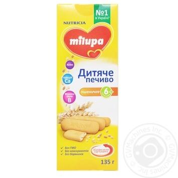 Печенье Nutricia Milupa пшеничное детское для детей от 6 месяцев 135г