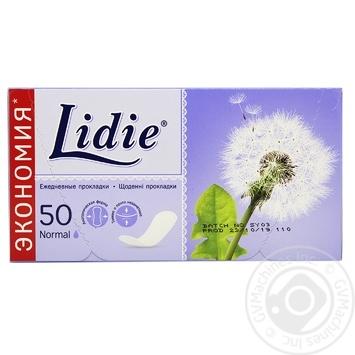 Прокладки ежедневные Lidie Normal 50шт