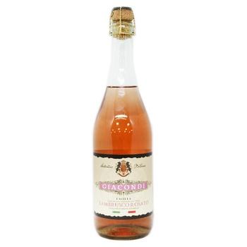 Вино игристое Giacondi Lambrusco розовое полусладкое 7,5% 0,75л - купить, цены на Novus - фото 1