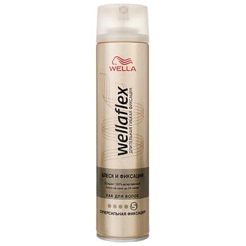 Лак для волос Wellaflex Блеск и фиксация суперсильная фиксация 250мл