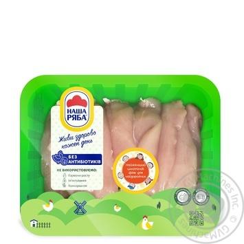 Філе Міньйон Наша Ряба курчати-бройлера, охолоджене (упаковка ~0,6кг) - купити, ціни на Метро - фото 1