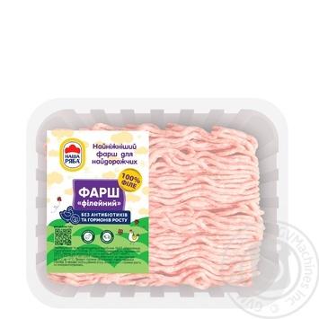 Куриный фарш Наша Ряба Филейный вакуумная упаковка (~0,4кг) - купить, цены на Ашан - фото 1