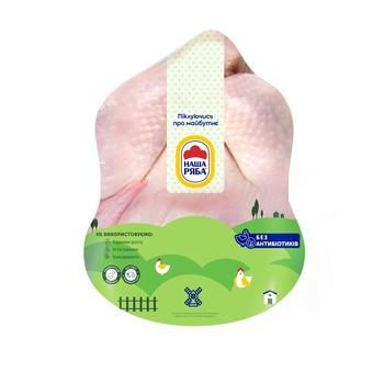 Тушка Наша Ряба цыпленка-бройлера охлажденная полуфабрикат (упаковка ~ 1300-2500г)