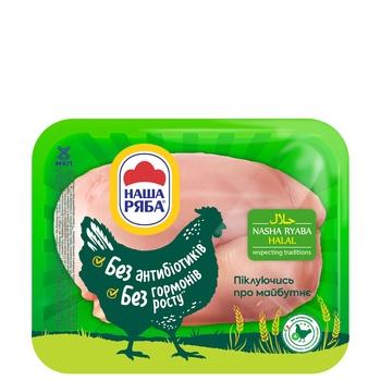 Филе Halal Наша Ряба цыпленка-бройлера охлажденное (упаковка PET ~0,6кг)