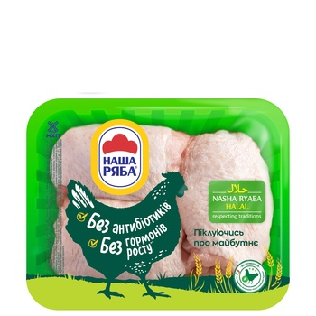 Бедро Наша Ряба цыпленка-бройлера halal (упаковка PET ~600г)