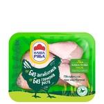 Голень цыплят-бройлеров Наша ряба halal (упаковка PET ~0,6кг)