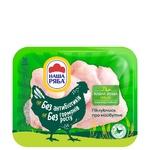 Крыло Наша ряба цыплят-бройлеров halal (упаковкаPET ~600г)