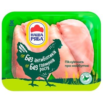 Филе Наша ряба цыплят-бройлеров охлажденное (упаковка PET ~ 1,1кг)