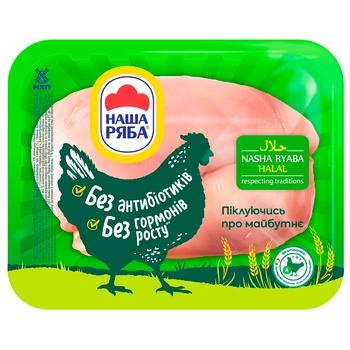 Філе Halal Наша Ряба курчати-бройлера охолоджене (упаковка PET ~ 0,6 кг) - купити, ціни на Ашан - фото 1