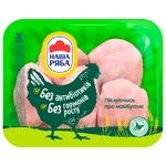 Nasha Ryaba Thigh Broiler-Chicken Chilled (PET Pack ~ 1,1kg)