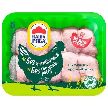 М'ясо стегна Наша ряба курчат-бройлерів без кістки (упаковка PET~ 1,1 кг) - купити, ціни на Ашан - фото 1