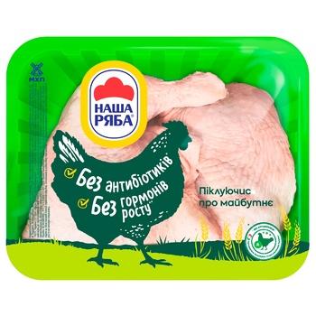 Задняя четверть курицы Наша ряба охлажденная (упаковка PET ~1,1 кг)
