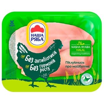 Філе курчати-бройлера Наша Ряба Halal охолоджене ~0,6кг