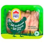 Филе Миньон Наша Ряба цыплят бройлера, охлажденное (упаковка ~0,6кг)
