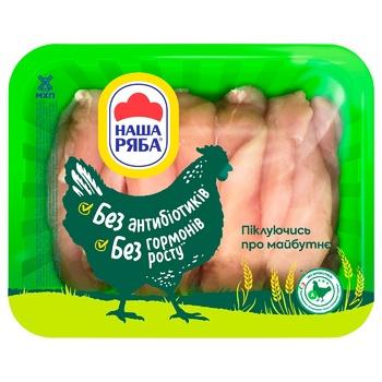 Филе цыпленка-бройлера Наша Ряба Миньон охлажденное ~0,6кг