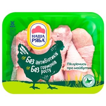 Nasha Ryaba chilled chicken drumsticks (packaging ~1,1kg)