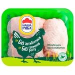 Nasha Ryaba Chilled Chicken Thigh (~600g)