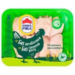Nasha Ryaba Chilled Broiler Chicken Drumstick Meat vacuum packaging ~0,6kg
