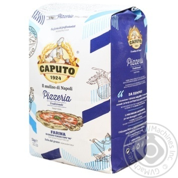 Caputo Flour for pizza 5kg