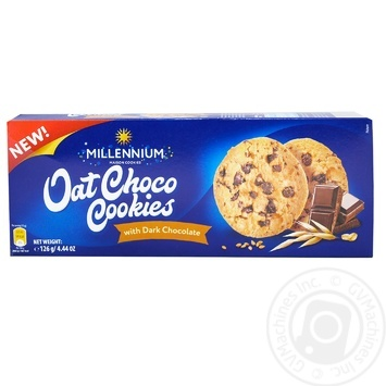 Millennium Cookies Brownie Hazelnuts 115g - buy, prices for EKO Market - photo 1