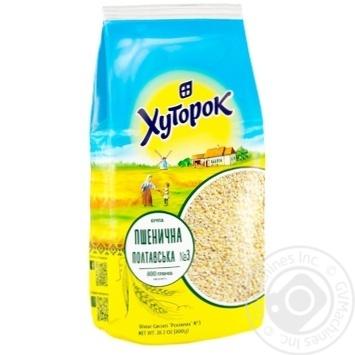 Крупа пшеничная Хуторок 800г