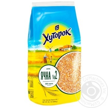 Khutorok Peeled Barley - buy, prices for Novus - image 2