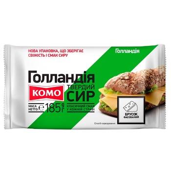Сыр Комо Голландия твердый брусок 45% 185г