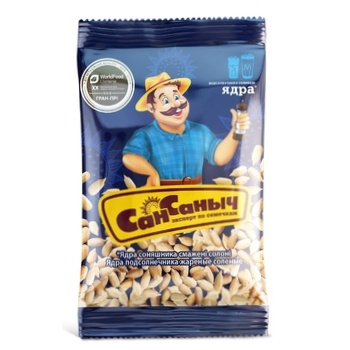 San Sanych Fried Salted Sunflower Kernels 50g - buy, prices for CityMarket - photo 1