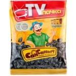 roasted sunflower seeds 175g