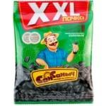 San Sanych with salt fried sunflower seeds 250g
