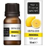 Масло эфирное Flora Secret лимонное 10мл