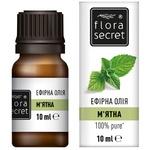 Flora Secret Peppermint Essential Oil 10ml