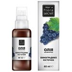 Flora Secret Grape Seed Oil 60ml