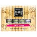 Flora Secret Set of Essential Oils for Sauna 4x10ml