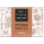 Мыло Flora Secret Скраб с эфирным маслом корицы и молотой кофе 75г