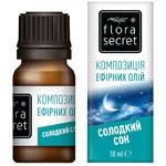 Суміш ефірних олій Flora Secret Солодкий сон 10мл