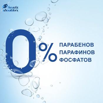 Head & Shoulders Shampoo Sensitive 600ml - buy, prices for Novus - image 4